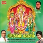 Murugan Kavacham songs