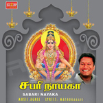 Listen to Anmeega Thiru Vuruve songs from Sabai Naayaka