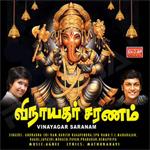 Vinayagar Saranam songs