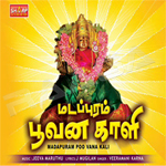 Madapuram Poovana Kaali songs