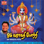 Om Varagiye Potri songs