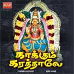 Kaakum Karathaley songs