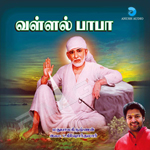 Listen to Thayendrum songs from Vallal Baba