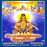 Ponnnambala Jotiye songs