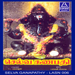 Selva Ganapathy songs