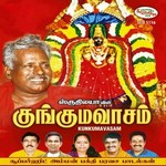 Kunkumavasam songs