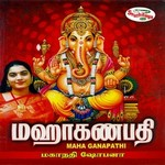 Maha Ganapathi songs