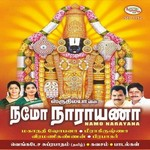 Namo Narayana songs