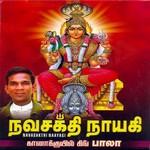 Navasakthi Nayagi songs