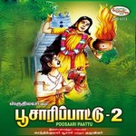 Poosaari Paattu - 2 songs