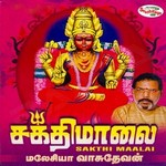 Sakthi Maalai songs