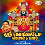 Sri Venkatesa Subrabatham & Kavasam songs