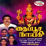 Thaipoosa Nayaki songs