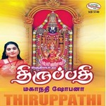 Thirupathi songs