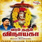 Varam Tharum Vinayaga songs