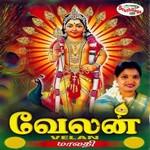Velan songs
