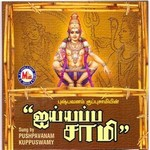 Ayyappan Swamy songs