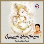 Ganesh Mathram songs