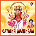 Gayathri Manthram - 1 songs