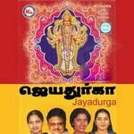 Jayadurga Sakkulathu Kavu songs