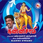 Kanniswami songs