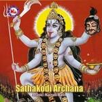 Sathakodi Archana songs