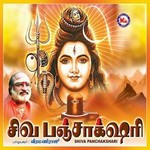Shiva Panchakshari songs
