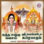 Sri Venkateswara Suprabhatham And Kanda Shastikavasam songs