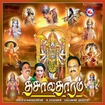 Thirumaalin Dasavatharam songs