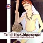 Tamil Bhakthiganangal songs