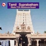 Tamil Suprabhatham songs