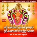 Sri Vanamari Suprabatham Kavasam songs