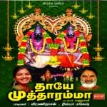 Thaye Mutharamma songs