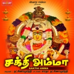 Sakthi Amma songs