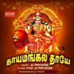 Thayamangalamthaye songs