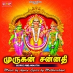 Murugansannathi songs