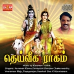 Deiveega Raagam songs