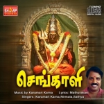 Senkali songs