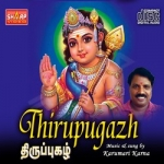 Thiruppugazh songs