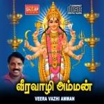 Veera Vazhi Amman songs