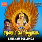 Saranam Sollunga songs