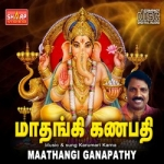 Maathangi Ganapathy songs