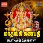Maathangi Ganapathy songs