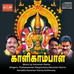 Kaligambal songs