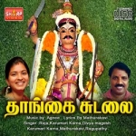 Thangai Sudalai songs
