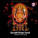 Guruthi Pooja Tamil songs