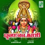 Poovadaikkari songs