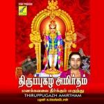 Thiruppugazh Amirtham songs
