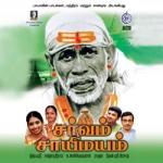 Sarvan Sai Mayam songs