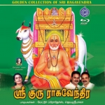 Sri Guru Raghavendra songs